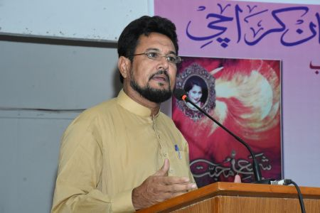 Recognition Ceremony Of The Book \'Shama E Mohabbat By Arts Council Karachi (11)