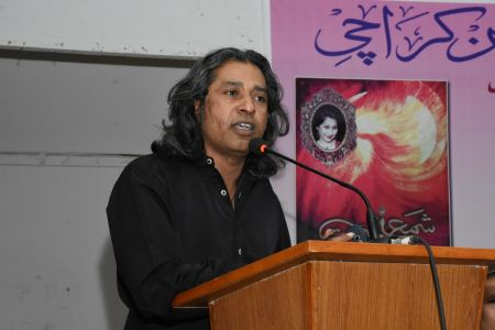 Recognition Ceremony Of The Book \'Shama E Mohabbat By Arts Council Karachi (12)