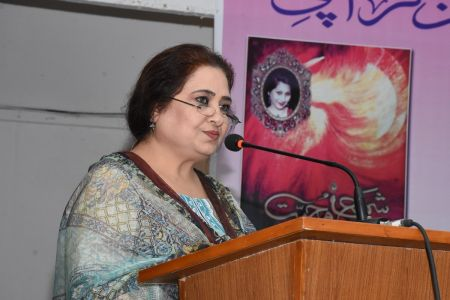Recognition Ceremony Of The Book \'Shama E Mohabbat By Arts Council Karachi (14)