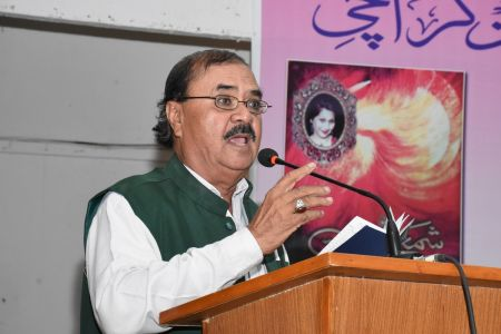 Recognition Ceremony Of The Book \'Shama E Mohabbat By Arts Council Karachi (15)