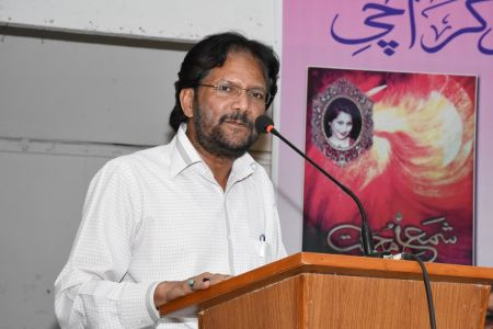 Recognition Ceremony Of The Book \'Shama E Mohabbat By Arts Council Karachi (16)