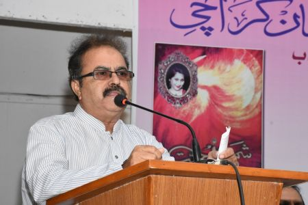 Recognition Ceremony Of The Book \'Shama E Mohabbat By Arts Council Karachi (17)