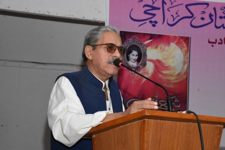 Recognition Ceremony Of The Book \'Shama E Mohabbat By Arts Council Karachi (18)