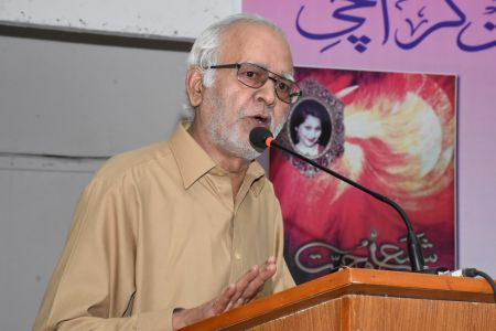 Recognition Ceremony Of The Book \'Shama E Mohabbat By Arts Council Karachi (19)