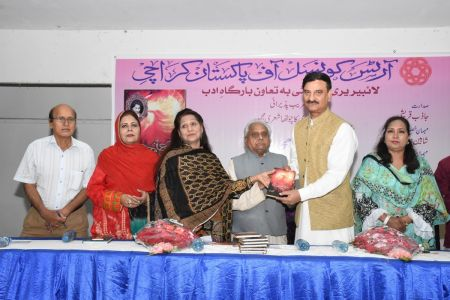 Recognition Ceremony Of The Book \'Shama E Mohabbat By Arts Council Karachi (1)