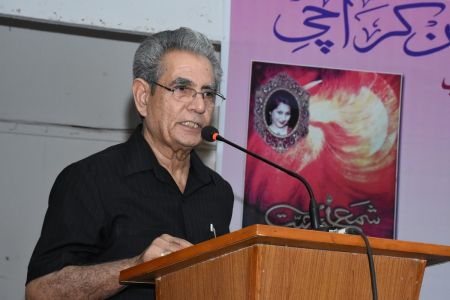 Recognition Ceremony Of The Book \'Shama E Mohabbat By Arts Council Karachi (20)