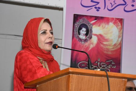 Recognition Ceremony Of The Book \'Shama E Mohabbat By Arts Council Karachi (21)