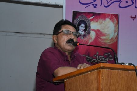 Recognition Ceremony Of The Book \'Shama E Mohabbat By Arts Council Karachi (22)