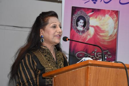 Recognition Ceremony Of The Book \'Shama E Mohabbat By Arts Council Karachi (23)