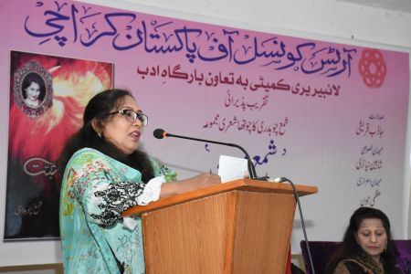 Recognition Ceremony Of The Book \'Shama E Mohabbat By Arts Council Karachi (29)