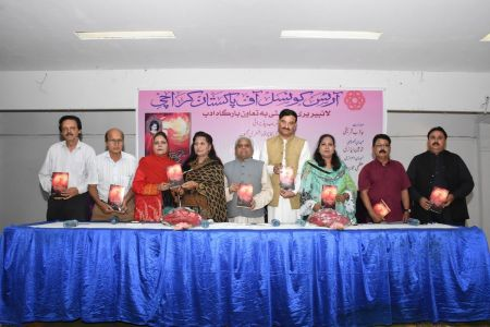 Recognition Ceremony Of The Book \'Shama E Mohabbat By Arts Council Karachi (2)