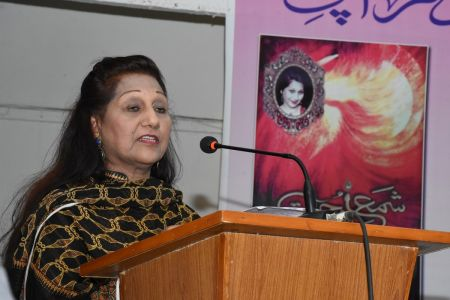 Recognition Ceremony Of The Book \'Shama E Mohabbat By Arts Council Karachi (31)