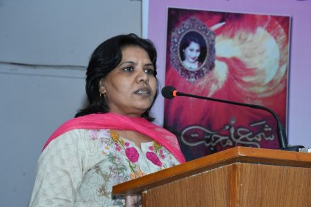 Recognition Ceremony Of The Book \'Shama E Mohabbat By Arts Council Karachi (4)