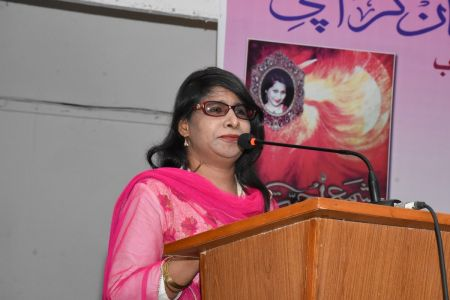 Recognition Ceremony Of The Book \'Shama E Mohabbat By Arts Council Karachi (5)