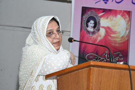 Recognition Ceremony Of The Book \'Shama E Mohabbat By Arts Council Karachi (7)
