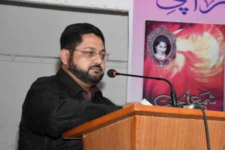 Recognition Ceremony Of The Book \'Shama E Mohabbat By Arts Council Karachi (8)