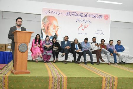 Remembering Faiz Ahmed Faiz, Mehfil E Nazm At Arts Council Karachi (2)