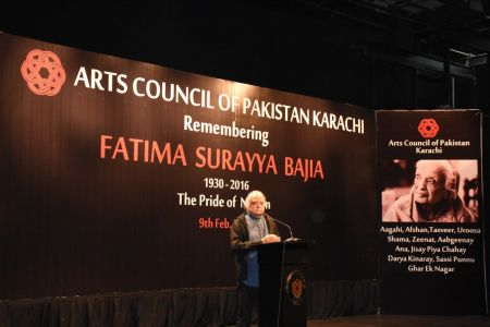 Remembering Fatima Surayya Bajia (40)