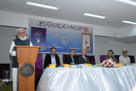 Renowned Author Gohar Azmi's Book Launching Ceremony At Arts Council (10)