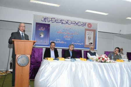 Renowned Author Gohar Azmi's Book Launching Ceremony At Arts Council (12)