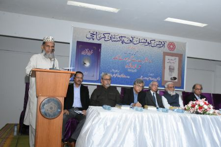 Renowned Author Gohar Azmi's Book Launching Ceremony At Arts Council (19)