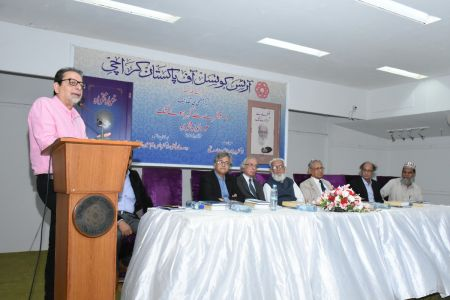 Renowned Author Gohar Azmi's Book Launching Ceremony At Arts Council (1)