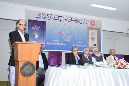 Renowned Author Gohar Azmi's Book Launching Ceremony At Arts Council (23)