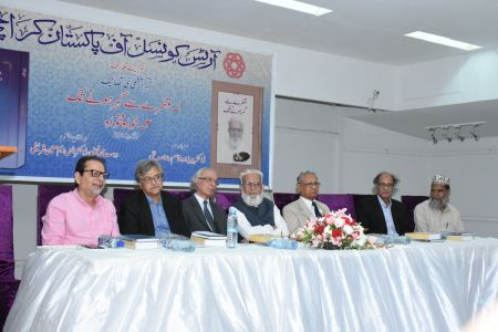 Renowned Author Gohar Azmi's Book Launching Ceremony At Arts Council (24)