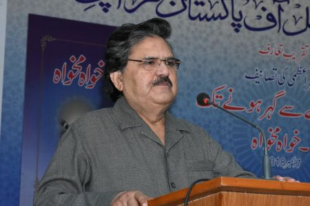 Renowned Author Gohar Azmi's Book Launching Ceremony At Arts Council (4)