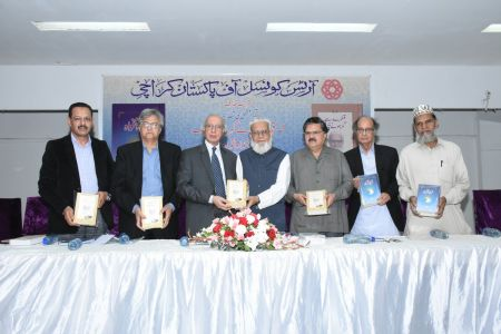 Renowned Author Gohar Azmi's Book Launching Ceremony At Arts Council (6)