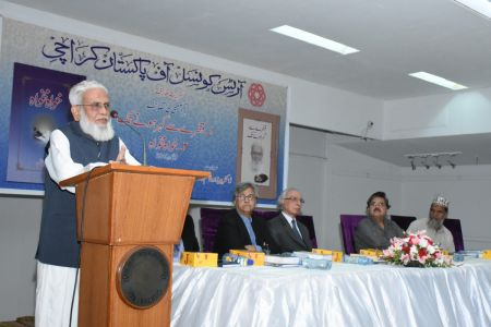 Renowned Author Gohar Azmi's Book Launching Ceremony At Arts Council (9)