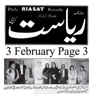 Riyasat Page 3