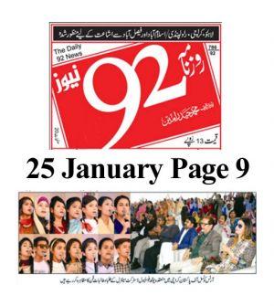 Roznama 92 News Page 9