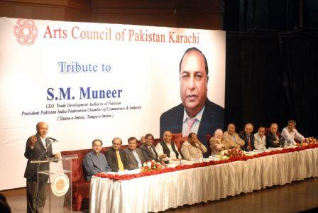 SM Muneer Aeteraf E Kamal -039 Leading (11)