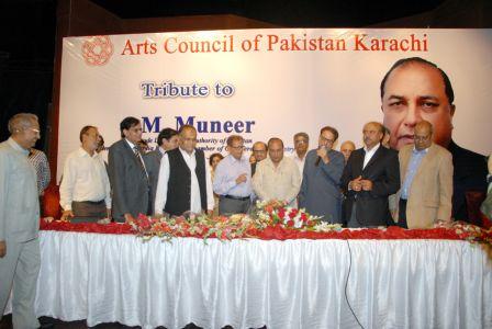 SM Muneer Aeteraf E Kamal -039 Leading (3)