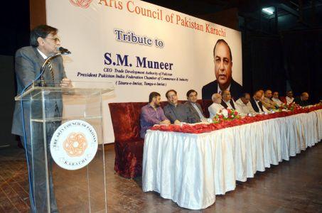SM Muneer Aeteraf E Kamal New Folder -011 Leading (1)
