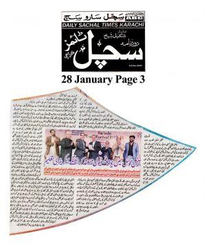 Sachal Times Page 3-