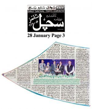 Sachal Times Page 3