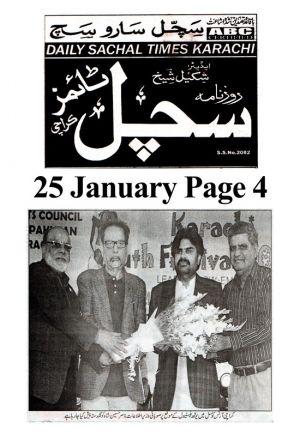 Sachal Times Page 4
