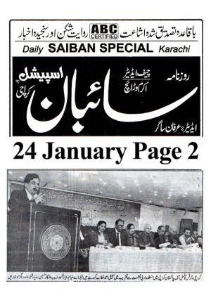 Saibaan Page 2