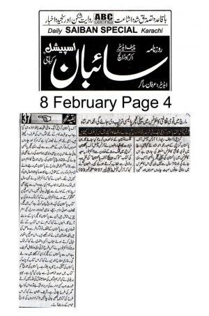 Saibaan Page 4-