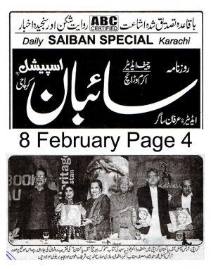 Saibaan Page 4