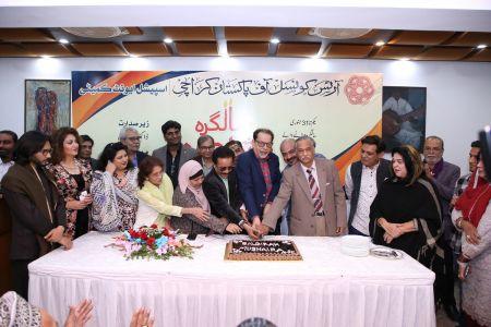 Salgira Mushaira At Arts Council Karachi (1)