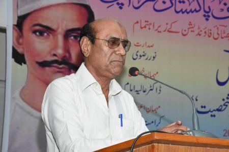 Seminar \'Mir Anees, Aik Ahed Saaz Shakhsiyat\' At Arts Council Of Pakistan Karachi (30)