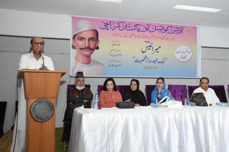 Seminar \'Mir Anees, Aik Ahed Saaz Shakhsiyat\' At Arts Council Of Pakistan Karachi (31)