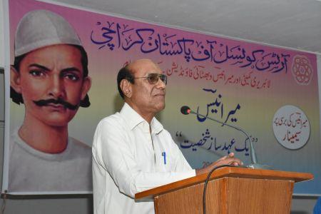 Seminar \'Mir Anees, Aik Ahed Saaz Shakhsiyat\' At Arts Council Of Pakistan Karachi (32)