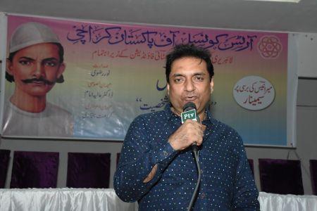 Seminar \'Mir Anees, Aik Ahed Saaz Shakhsiyat\' At Arts Council Of Pakistan Karachi (33)