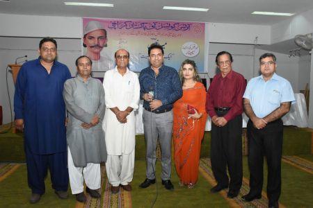 Seminar \'Mir Anees, Aik Ahed Saaz Shakhsiyat\' At Arts Council Of Pakistan Karachi (34)