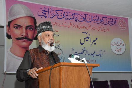Seminar \'Mir Anees, Aik Ahed Saaz Shakhsiyat\' At Arts Council Of Pakistan Karachi (36)