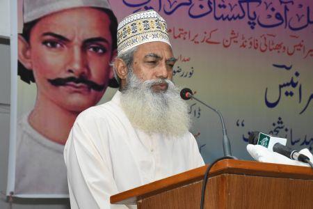 Seminar \'Mir Anees, Aik Ahed Saaz Shakhsiyat\' At Arts Council Of Pakistan Karachi (40)